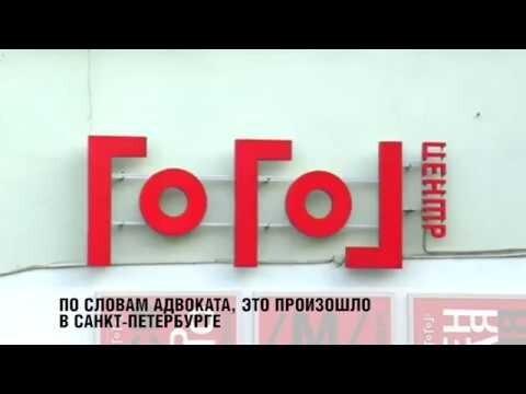 «Гоголь-центр»