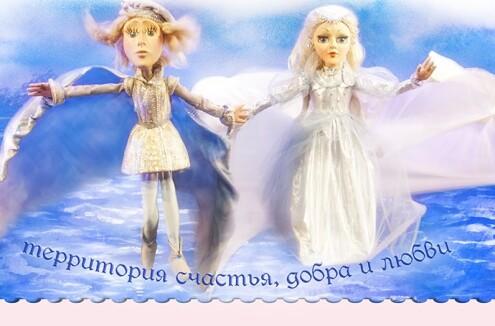Детский сказочный театр кукол на Таганке