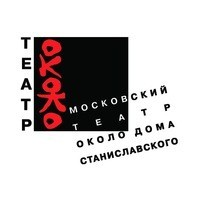 Театр «Около дома Станиславского»
