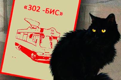 """Экскурсия на Трамвае 302-БИС """"Булгаков и его эпоха"""""""