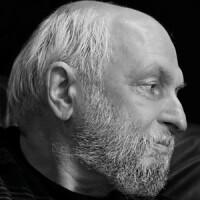 Гинкас Кама Миронович