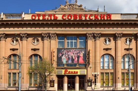 Театр Ромэн