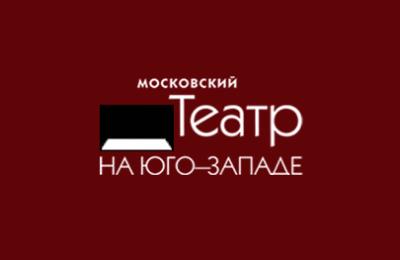 """""""Маленькие убийства"""" в театре """"На Юго-Западе""""."""