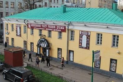 Театр русской драмы п/р Щепенко