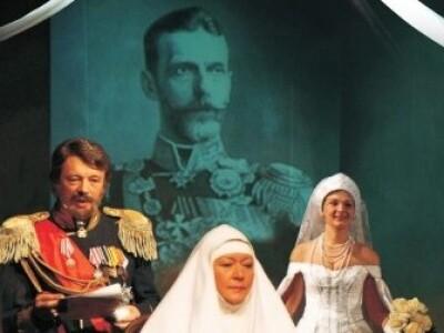 Великая княгиня Е.Ф. Романова (Возвращение)