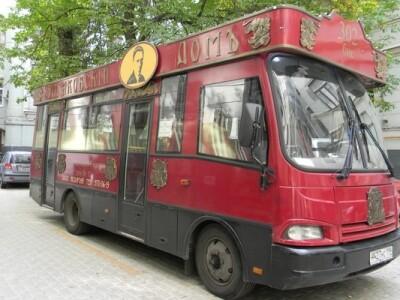 """Автобусная экскурсия """"По тропе исполнения желаний"""""""