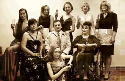 """Восемь любящих женщин. Театр-студия """"Традиция"""" (16+)"""