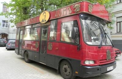 Экскурсия на трамвае 302-БИС,Булгаковский дом+Нехорошая квартира