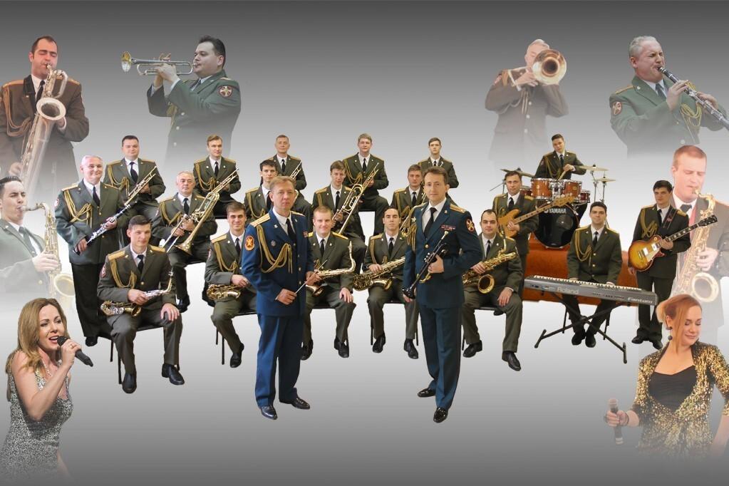 Биг-бэнд Образцово-показательного оркестра войск национальной гвардии РФ (0+)