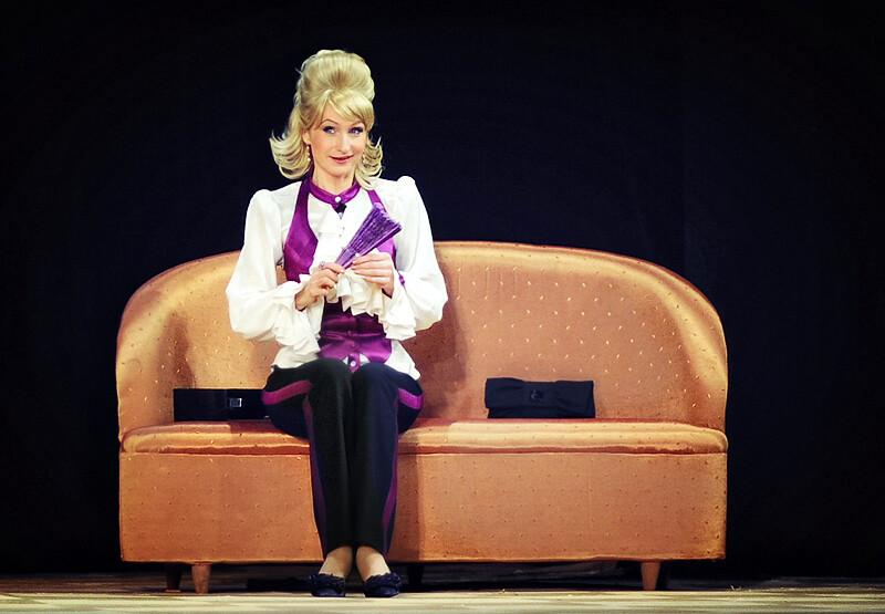 Театр Маяковского