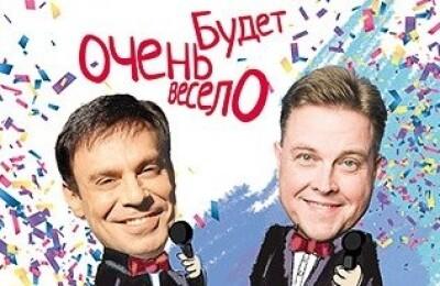 Алексей Колган Ефим Шифрин. Бенефис на двоих