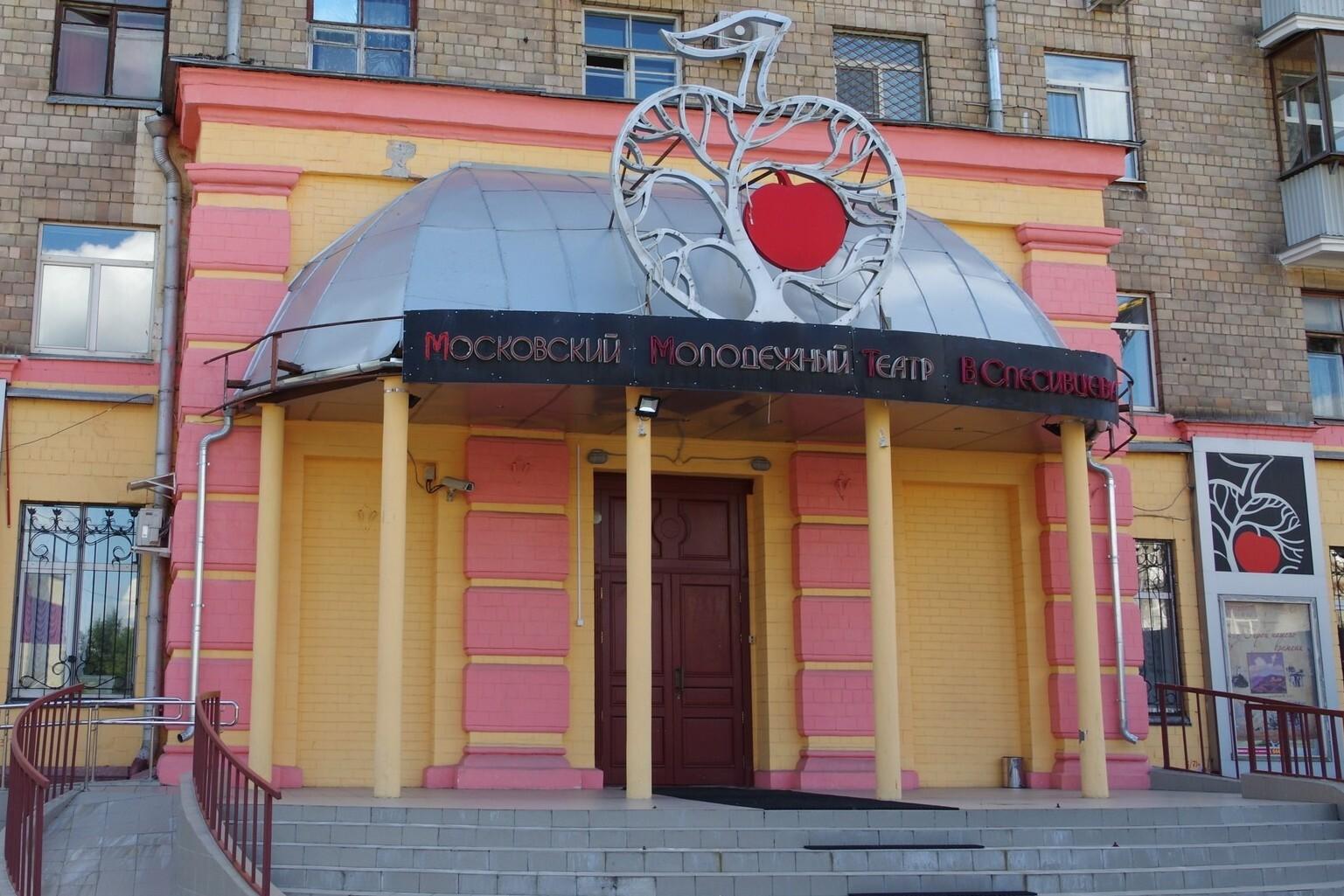 Театр п/р В.Спесивцева