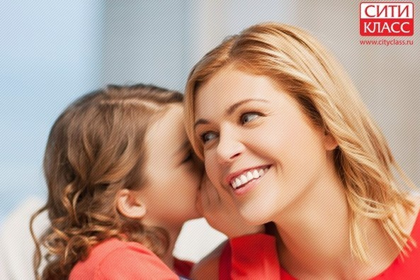 Как завоевать доверие ребенка и стать ему другом на всю жизнь!