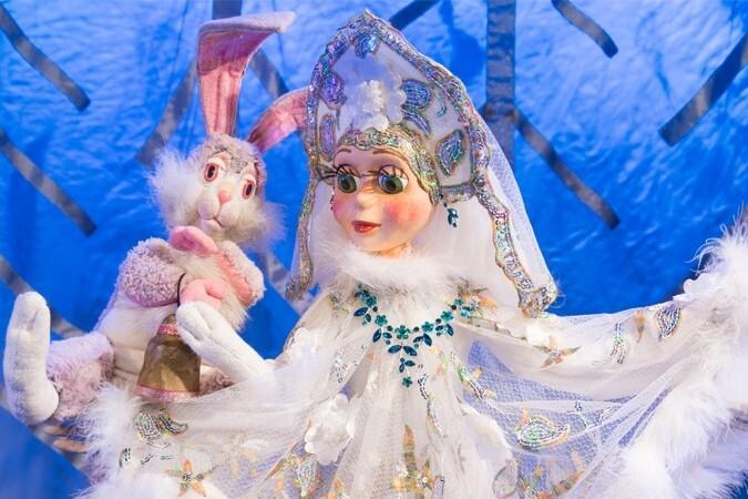 "Новогодний праздник и спектакль ""Дед Мороз"""