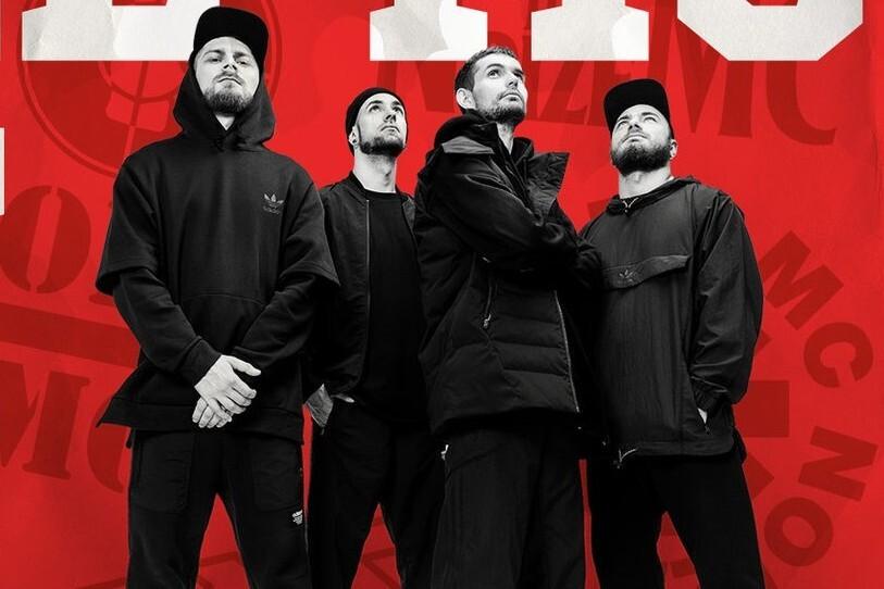 Noize MC. XV лет