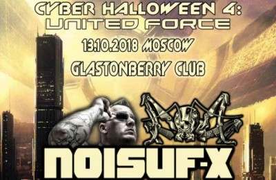 Cyber Halloween 4: United Force