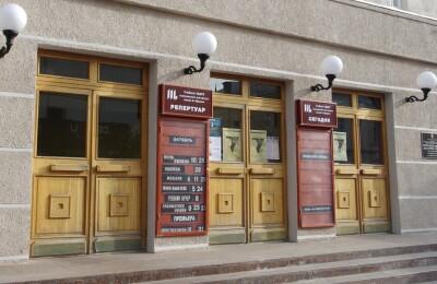 Театральный институт имени Б.Щукина