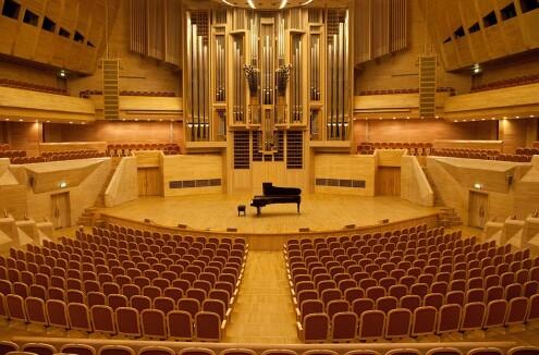 Московский международный Дом музыки
