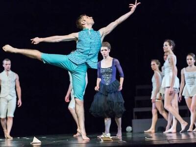 балет Опасные связи