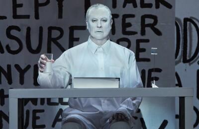 ЛЕКЦИЯ О НИЧТО / Change performing arts