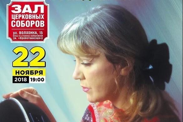"""Жанна Бичевская """"Любимые песни и романсы"""""""