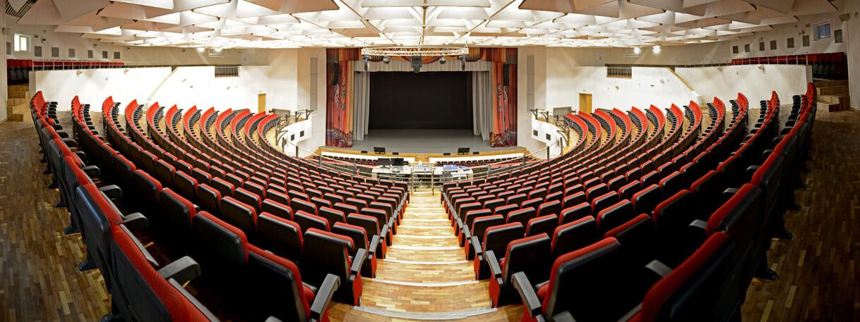 Конгресс центр им. Г.В. Плеханова