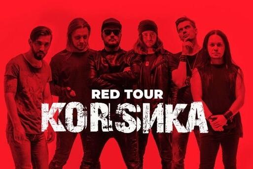 Коrsика. Red Tour