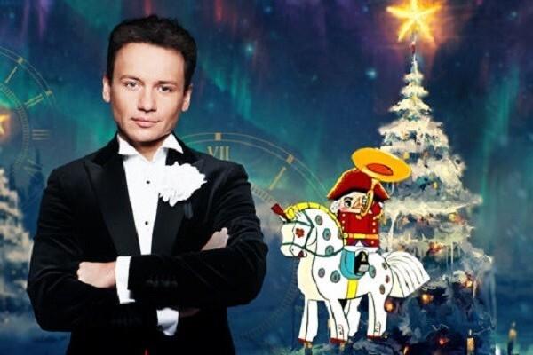 Новогоднее музыкальное представление «Щелкунчик». Сказку читает - Александр Олешко