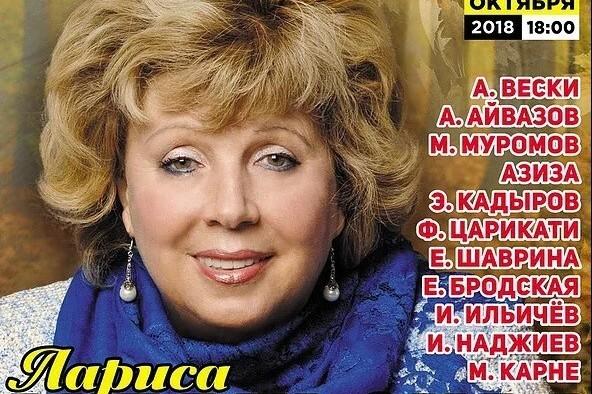 """Лариса Рубальская """"Плесните колдовства..."""""""