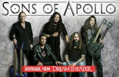 Sons Of Apollo