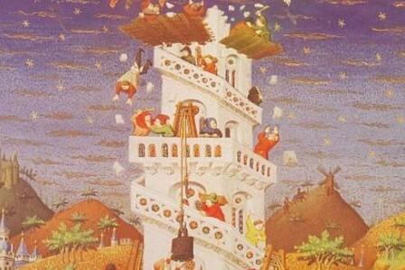 Вавилонская башня и другие древние легенды. Музыкальное действо со слайд-шоу для детей и взрослых.