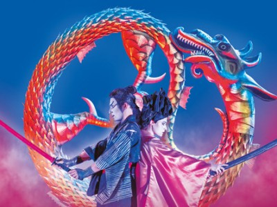 Японская сказка. Меч самурая