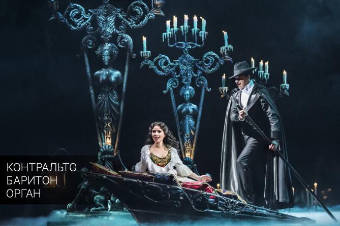 Популярная органная музыка и арии из опер и оперетт