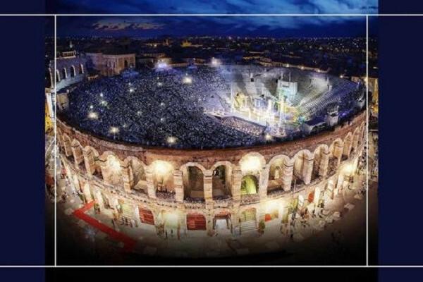 Гала-концерт солистов театра Arena di Verona
