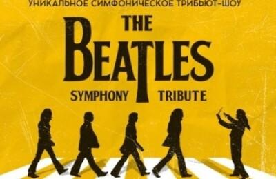 Beatles Symphony