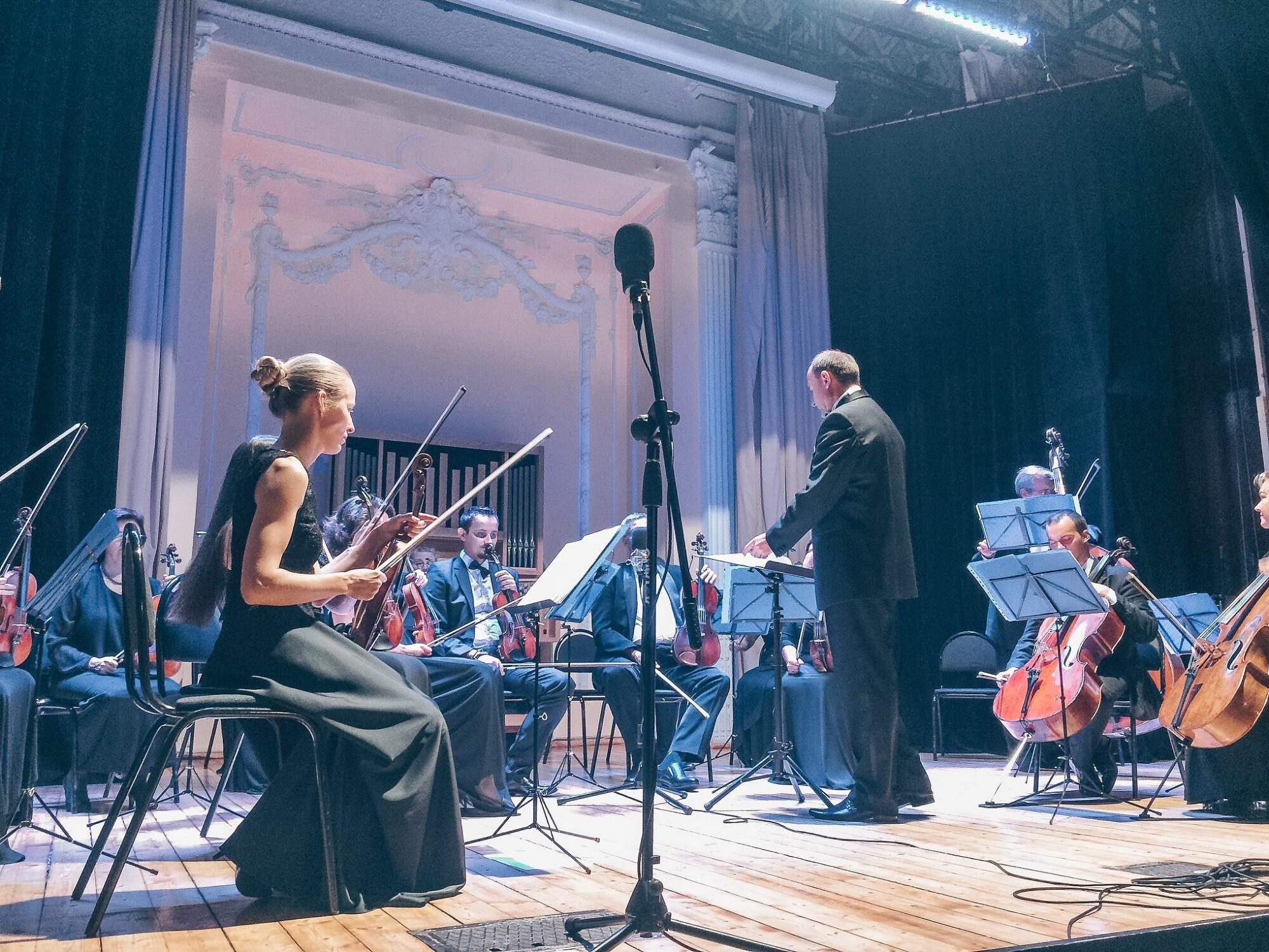 Москонцерт