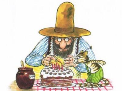 Именинный пирог. Петсон и Финдус