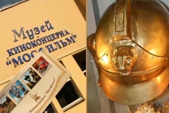 «Московский Голливуд» С посещением киностудии Мосфильм