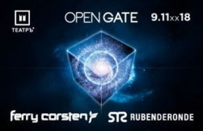 Open Gate: Ferry Corsten, Ruben De Ronde