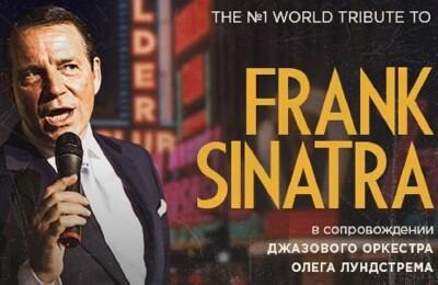 The №1 World. Frank Sinatra