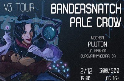 Bandersnatch X Pale Crow Release Party
