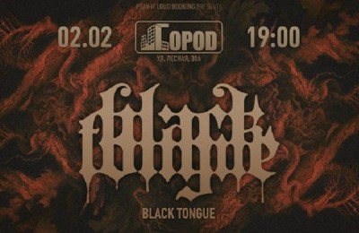 Black Tongue