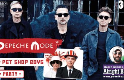 Depeche Mode & Pet Shop Boys Tribute Party