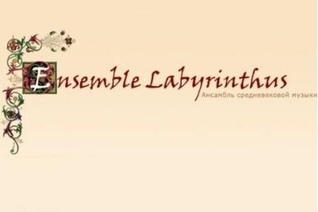 Средневековое рождество. Ансамбль Labyrinthus