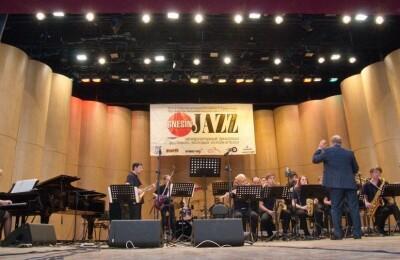 Gnesin Jazz