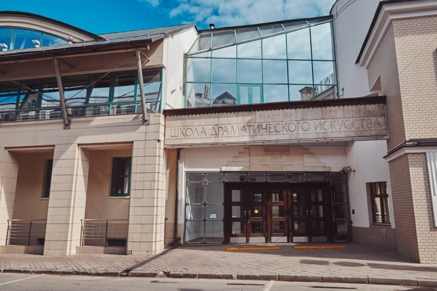 Театр Школа Драматического Искусства