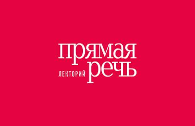 Дмитрий Быков. «Концерт в день рождения»