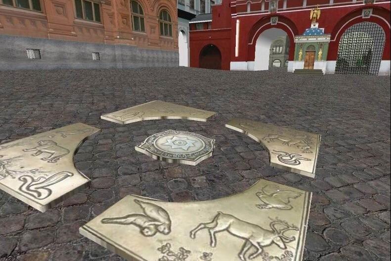Фортуна для избранных. Волшебные места Москвы или места приносящие удачу.