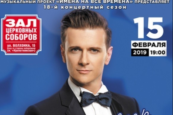 "Глеб Матвейчук ""Я объявляю вам любовь!"""