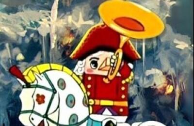 Новогоднее музыкальное представление «Щелкунчик». Сказку читает - Нонна Гришаева
